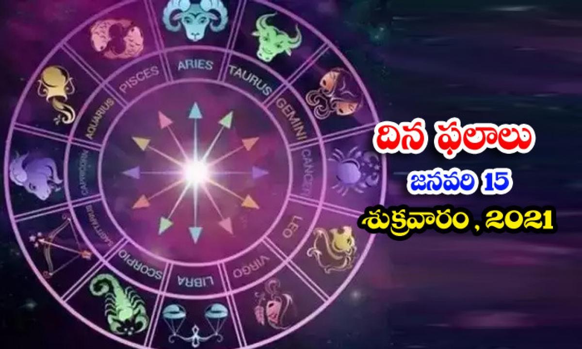 Telugu Daily Astrology Prediction Rasi Phalalu January 15 Friday 2021-తెలుగు రాశి ఫలాలు, పంచాంగం – జనవరి 15 శుక్రవారం, 2021-Latest News - Telugu-Telugu Tollywood Photo Image-TeluguStop.com