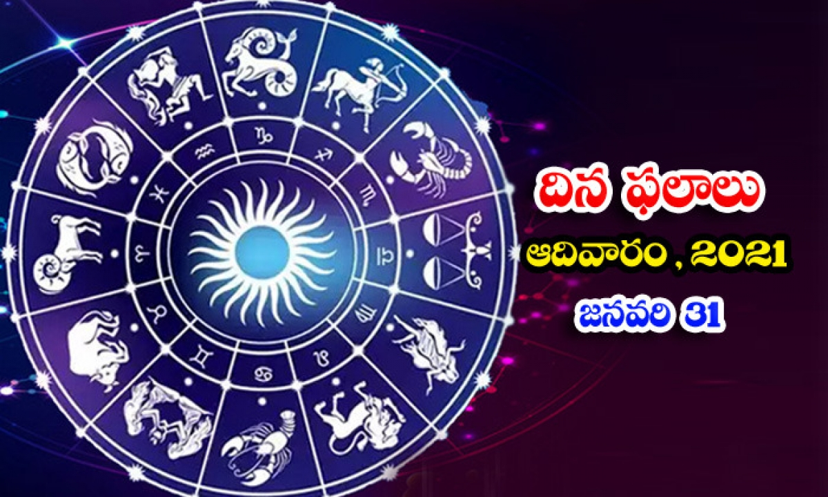 Telugu Daily Astrology Prediction Rasi Phalalu January 31 Sunday 2021-తెలుగు రాశి ఫలాలు, పంచాంగం-జనవరి 31 ఆదివారం ,2021-Latest News - Telugu-Telugu Tollywood Photo Image-TeluguStop.com