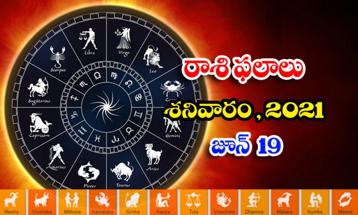 Telugu Daily Astrology Prediction Rasi Phalalu June 19 Saturday 2021-తెలుగు రాశి ఫలాలు, పంచాంగం – జూన్ 19, శనివారం, 2021-Latest News - Telugu-Telugu Tollywood Photo Image-TeluguStop.com