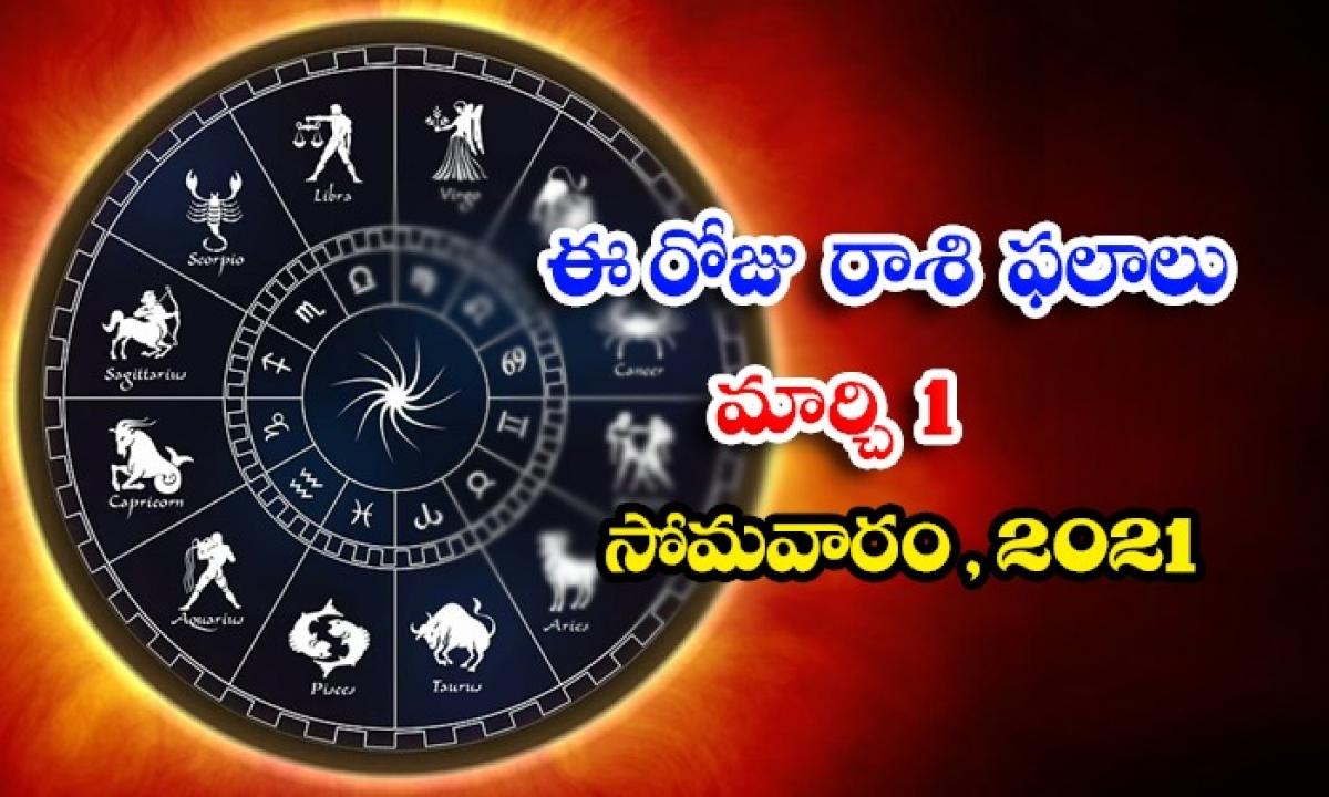 Telugu Daily Astrology Prediction Rasi Phalalu March 1 Monday 2021-TeluguStop.com