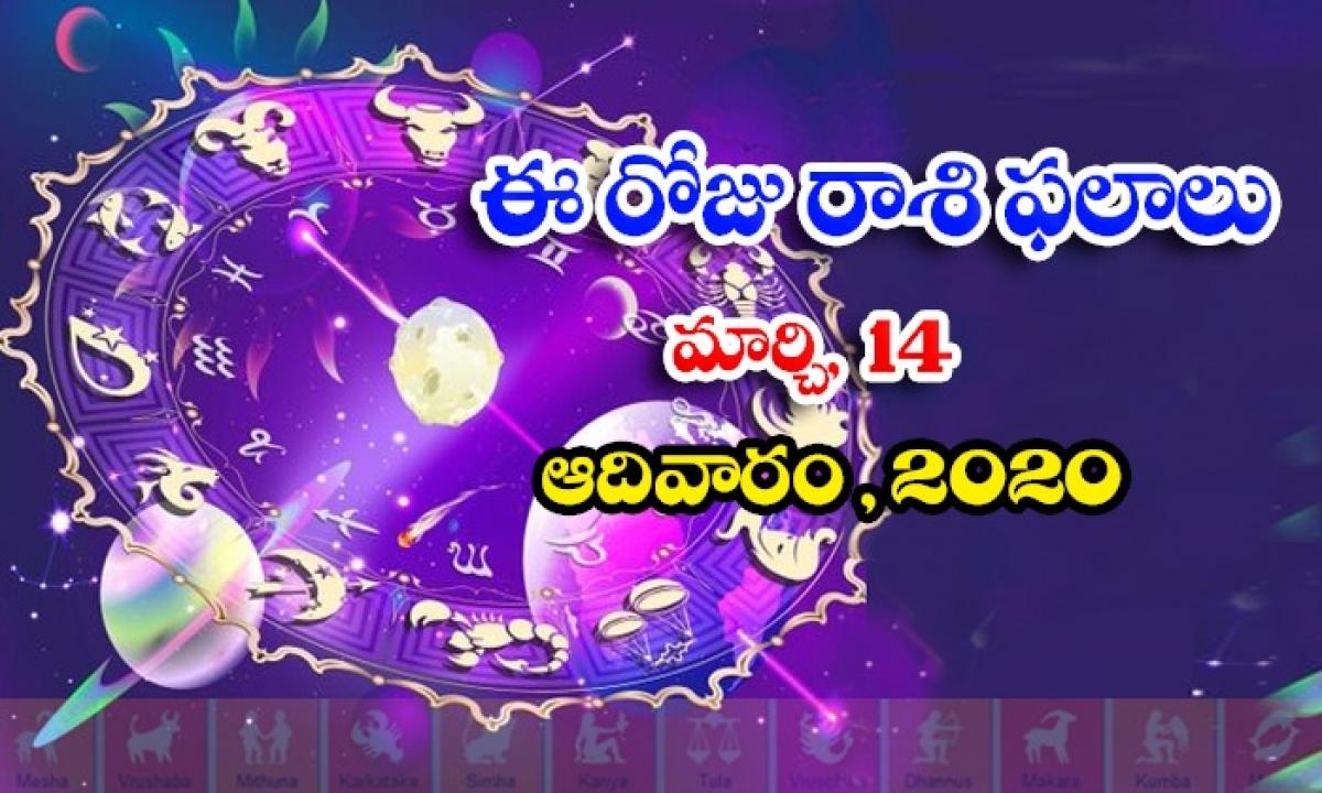 Telugu Daily Astrology Prediction Rasi Phalalu March 14 Sunday 2021-తెలుగు రాశి ఫలాలు, పంచాంగం – మార్చి 14, ఆదివారం, 2021-Latest News - Telugu-Telugu Tollywood Photo Image-TeluguStop.com