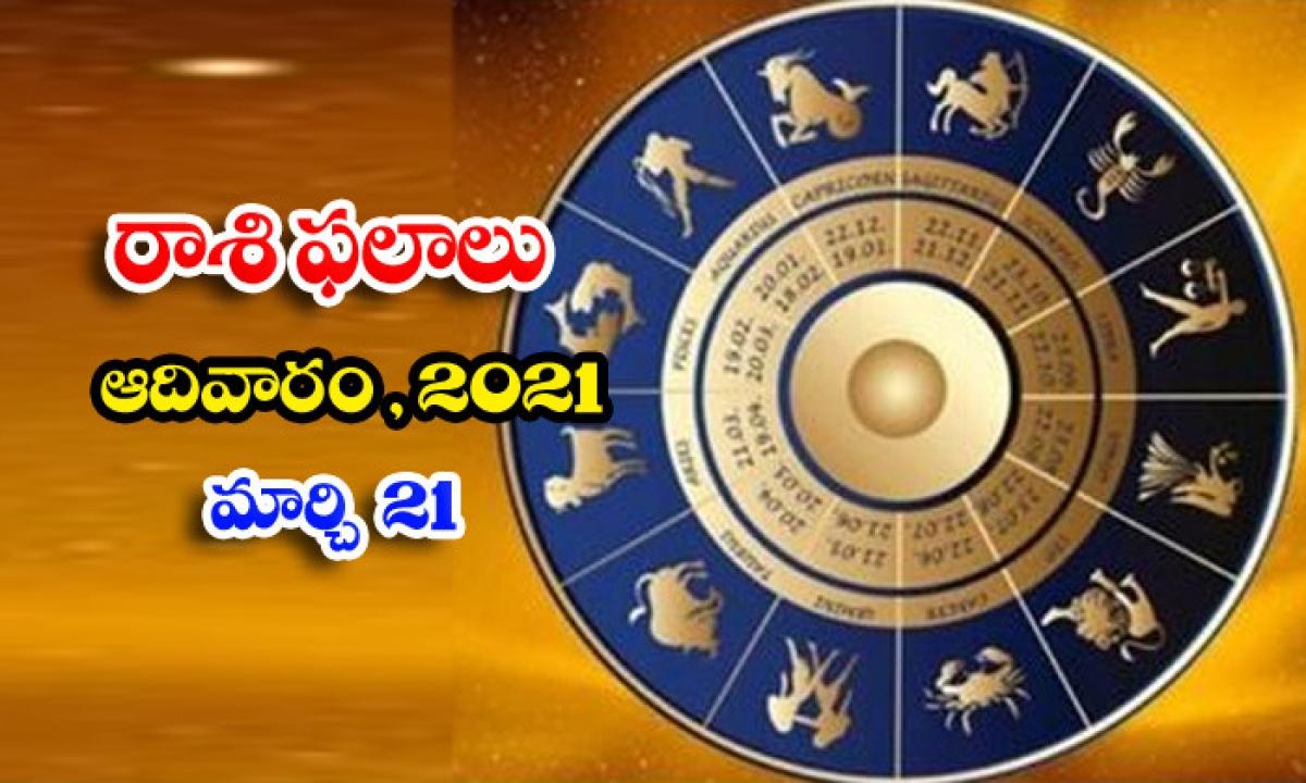 Telugu Daily Astrology Prediction Rasi Phalalu March 21 Sunday 2021-TeluguStop.com