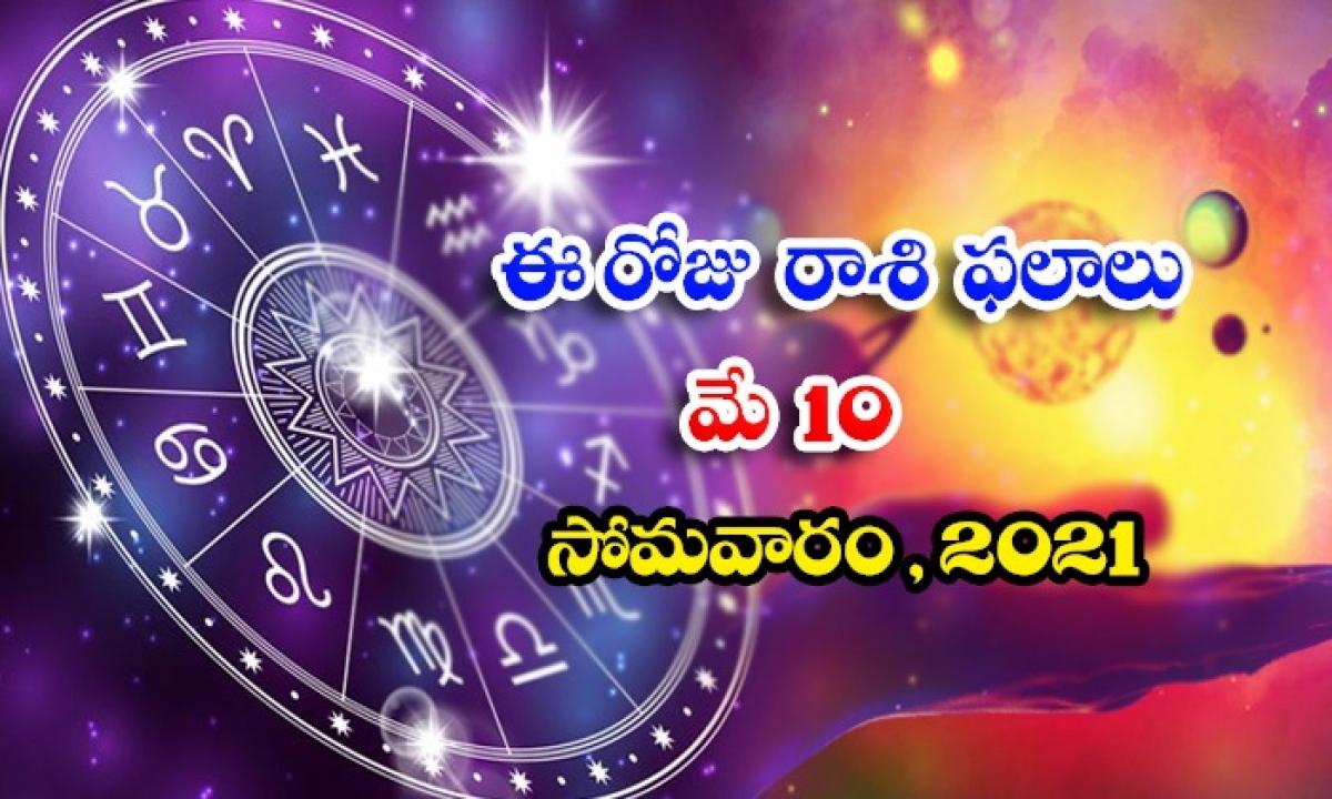 Telugu Daily Astrology Prediction Rasi Phalalu May 10 Monday 2021-TeluguStop.com