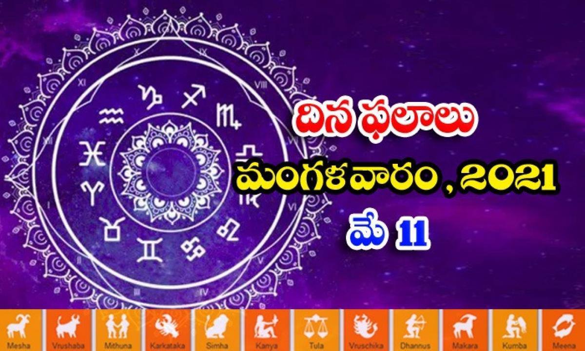 Telugu Daily Astrology Prediction Rasi Phalalu May 11 Tuesday 2021-TeluguStop.com