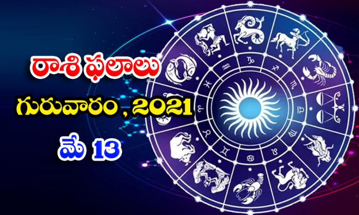 Telugu Daily Astrology Prediction Rasi Phalalu May 13 Thursday 2021-TeluguStop.com