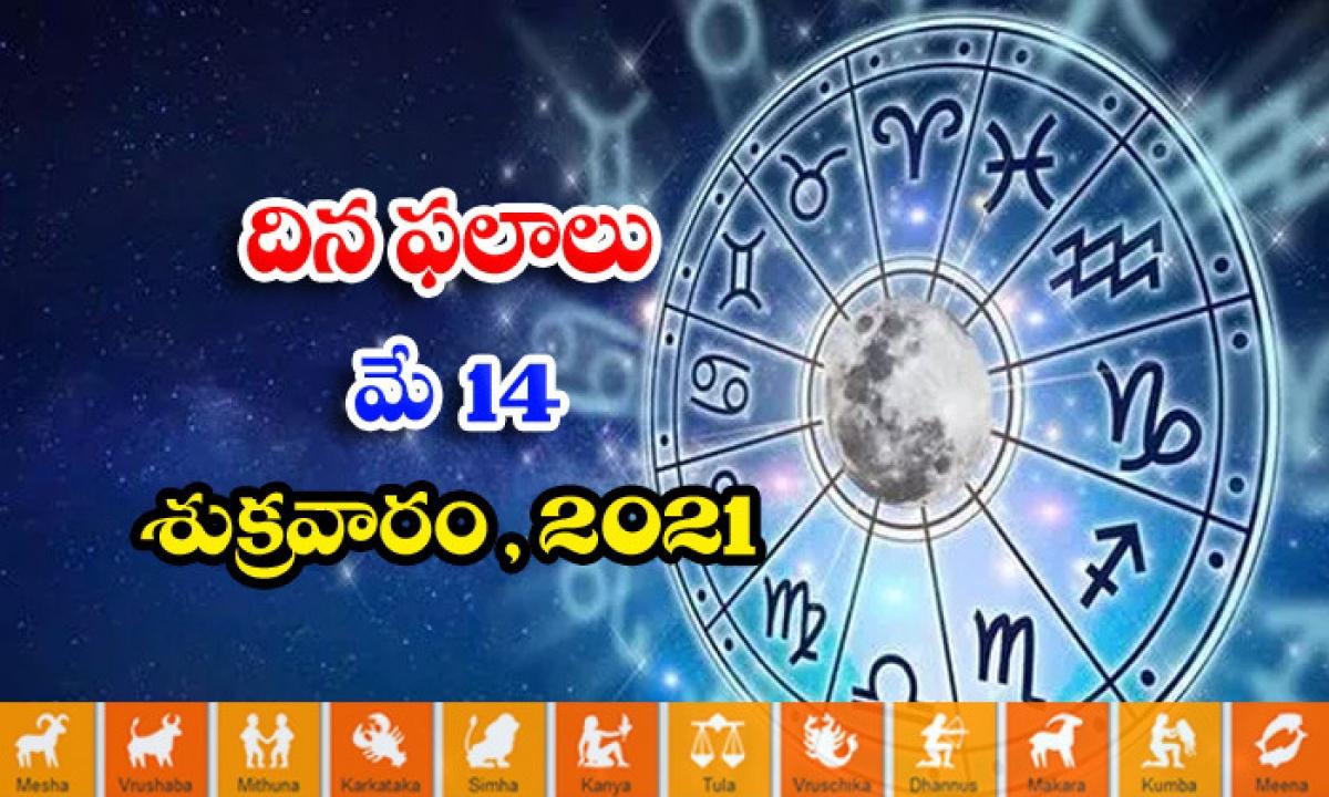 Telugu Daily Astrology Prediction Rasi Phalalu May 4 Friday 2021-తెలుగు రాశి ఫలాలు, పంచాంగం – మే 14, శుక్రవారం, 2021-Latest News - Telugu-Telugu Tollywood Photo Image-TeluguStop.com
