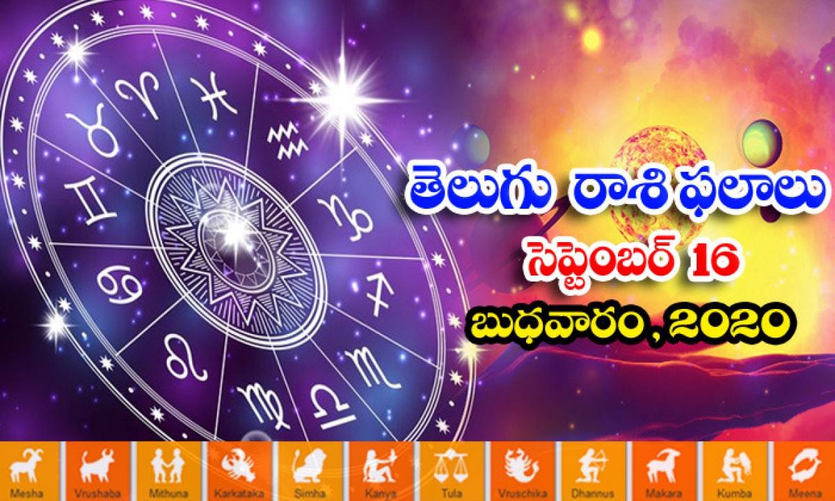 Telugu Daily Astrology Prediction Rasi Phalalu September 16 Wednesday 2020-తెలుగు రాశి ఫలాలు, పంచాంగం – సెప్టెంబర్ 16 బుధవారం, 2020-Latest News - Telugu-Telugu Tollywood Photo Image-TeluguStop.com