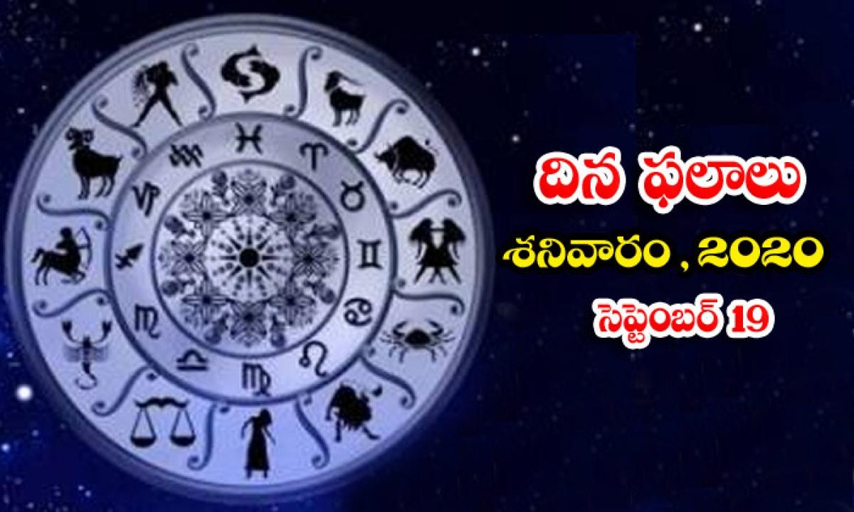 Telugu Daily Astrology Prediction Rasi Phalalu September 19 Saturday 2020-TeluguStop.com