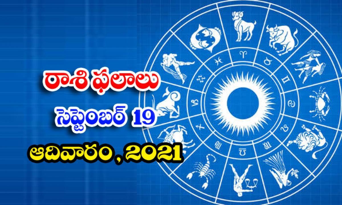 Telugu Daily Astrology Prediction Rasi Phalalu September 19 Sunday 2021-TeluguStop.com