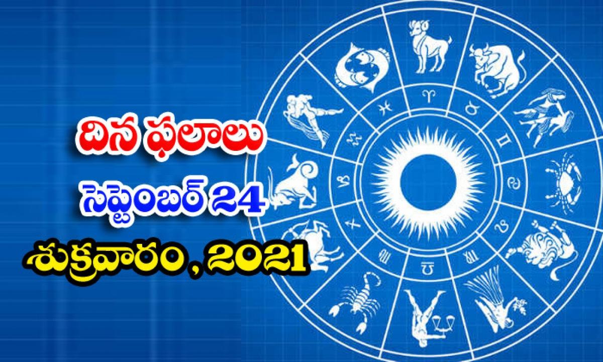 Telugu Daily Astrology Prediction Rasi Phalalu September 24 Friday 2021-TeluguStop.com
