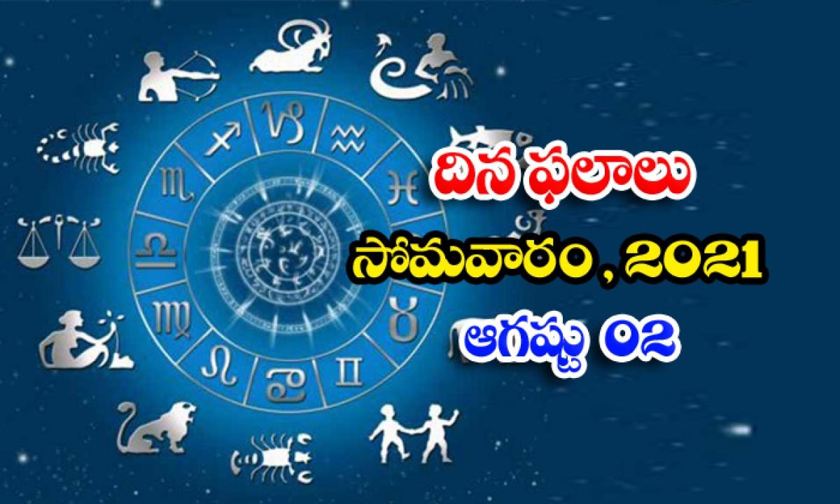 Telugu Daily Astrology Prediction Rasi Phalalu August 2 Monday 2021-తెలుగు రాశి ఫలాలు, పంచాంగం – ఆగస్టు 2, సోమవారం, 2021-Latest News - Telugu-Telugu Tollywood Photo Image-TeluguStop.com