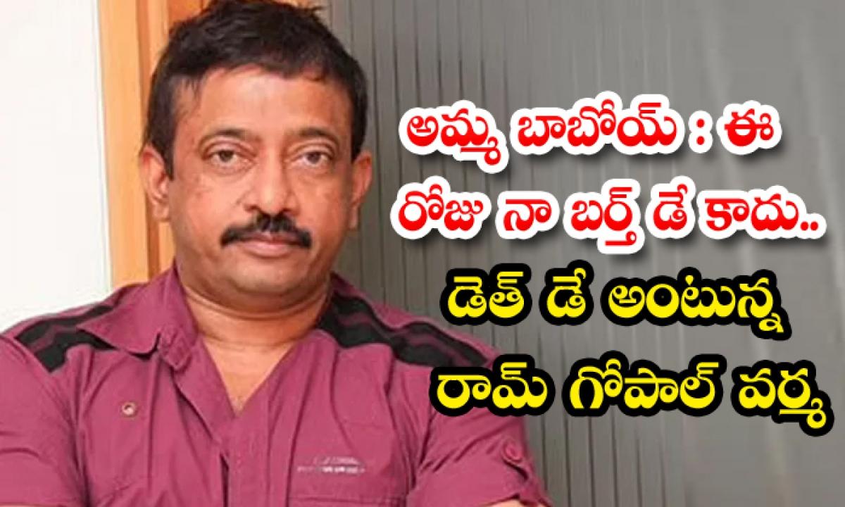 Ram Gopal Varma Said Today He Is Death Day-TeluguStop.com