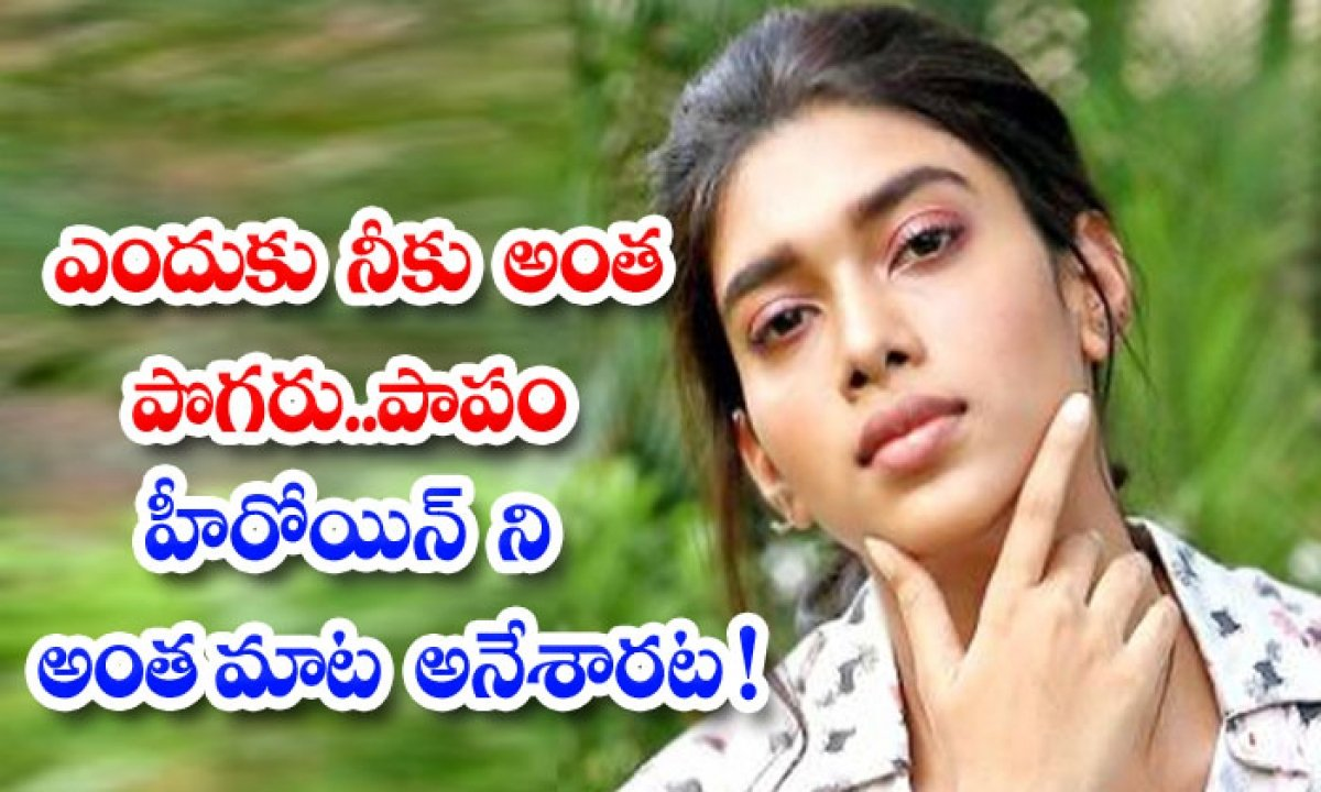 Dushara Vijayan Reveals Aboout Sarpatta Movie Offer-ఎందుకు నీకు అంత పొగరు.. పాపం ఈ హీరోయిన్ ని అంతమాట అనేశారట-Latest News - Telugu-Telugu Tollywood Photo Image-TeluguStop.com