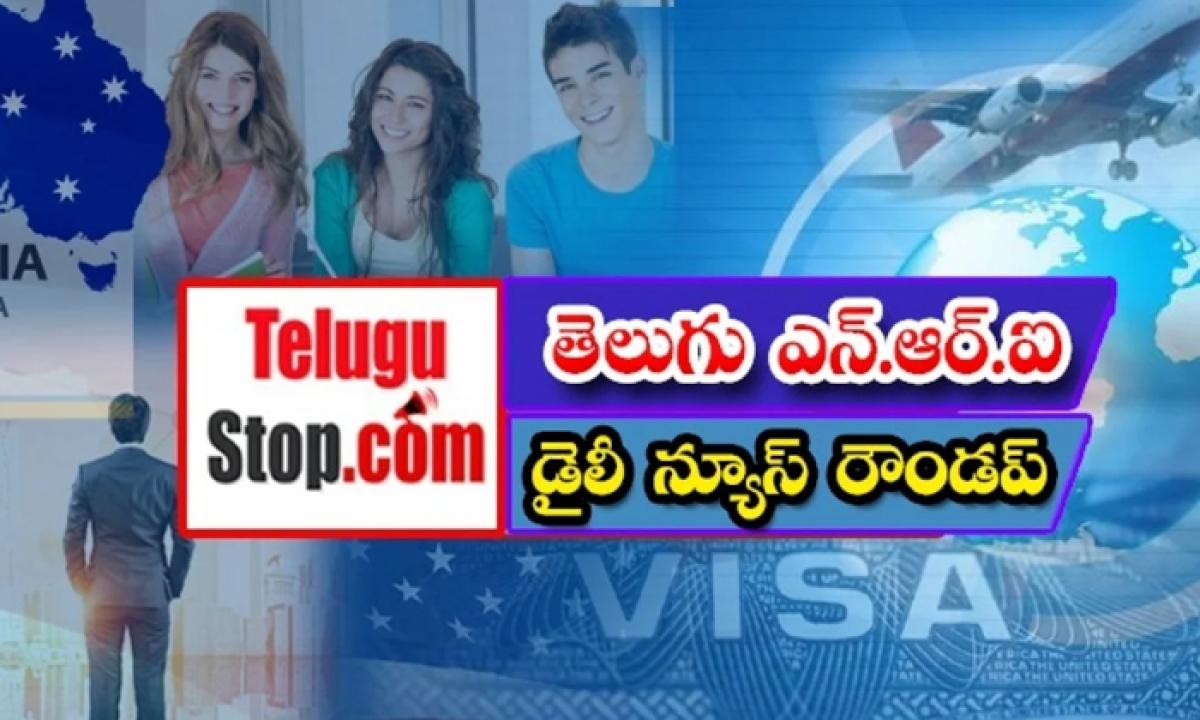 Telugu Nri America Canada News Roundup Breaking Headline Latest Top News July 21 2021-తెలుగు ఎన్ఆర్ఐ డైలీ రౌండప్-Latest News - Telugu-Telugu Tollywood Photo Image-TeluguStop.com