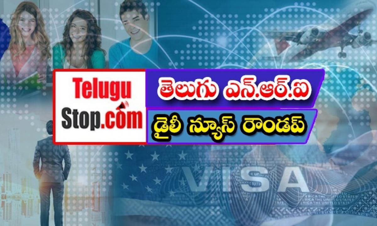 Telugu Nri America Canada News Roundup Breaking Headlines Latest Top News July 22 2021 Today 2-తెలుగు ఎన్ఆర్ఐ డైలీ రౌండప్-Latest News - Telugu-Telugu Tollywood Photo Image-TeluguStop.com