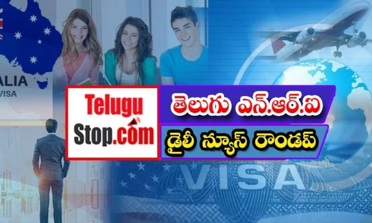 Telugu Nri America Canada News Roundup Breaking Headlines Latest Top News July 24 2021-తెలుగు ఎన్ఆర్ఐ డైలీ రౌండప్-Latest News - Telugu-Telugu Tollywood Photo Image-TeluguStop.com