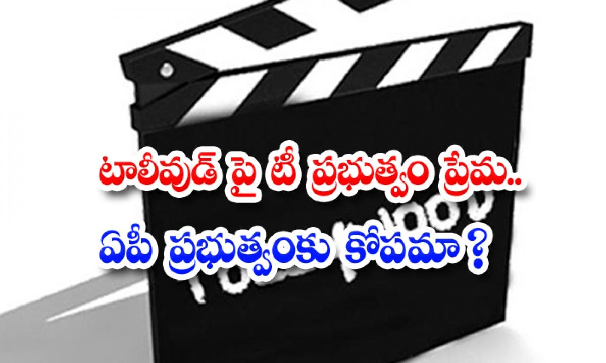 Tollywood Movies Ready To Release But Ap Gov Not Support-టాలీవుడ్ పై టీ ప్రభుత్వం ప్రేమ.. ఏపీ ప్రభుత్వంకు కోపమా-Latest News - Telugu-Telugu Tollywood Photo Image-TeluguStop.com
