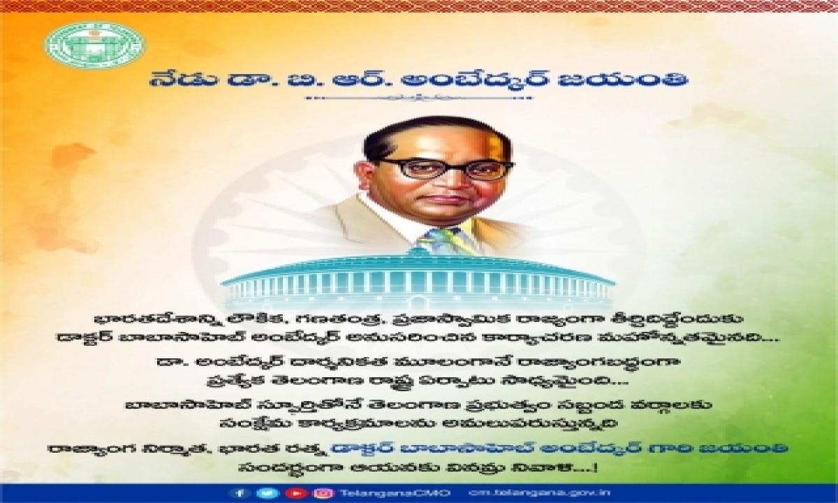 T'gana Cm Pays Tributes On Ambedkar's 130th Birth Anniv-TeluguStop.com