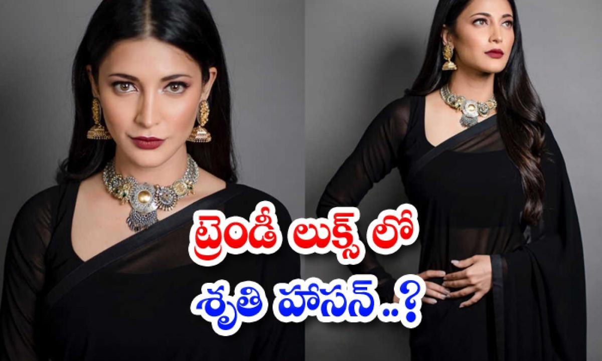 Tollywood Actress Shruthi Hassan Trendy Look Photos Viral-ట్రెండీ లుక్స్ లో శృతి హాసన్..-Latest News - Telugu-Telugu Tollywood Photo Image-TeluguStop.com