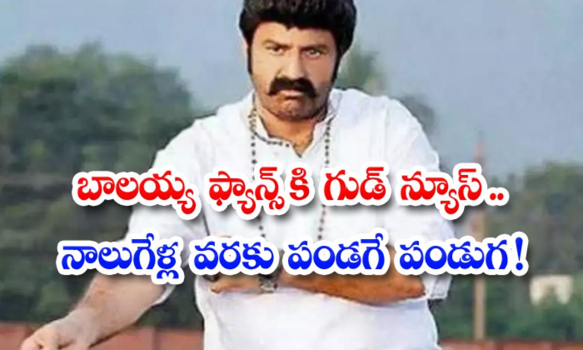 Good News For Balayya Fans Back To Back Movies Powerful Line Up-బాలయ్య ఫ్యాన్స్'కి గుడ్ న్యూస్.. నాలుగేళ్ల వరకు పండగే పండగ-Latest News - Telugu-Telugu Tollywood Photo Image-TeluguStop.com