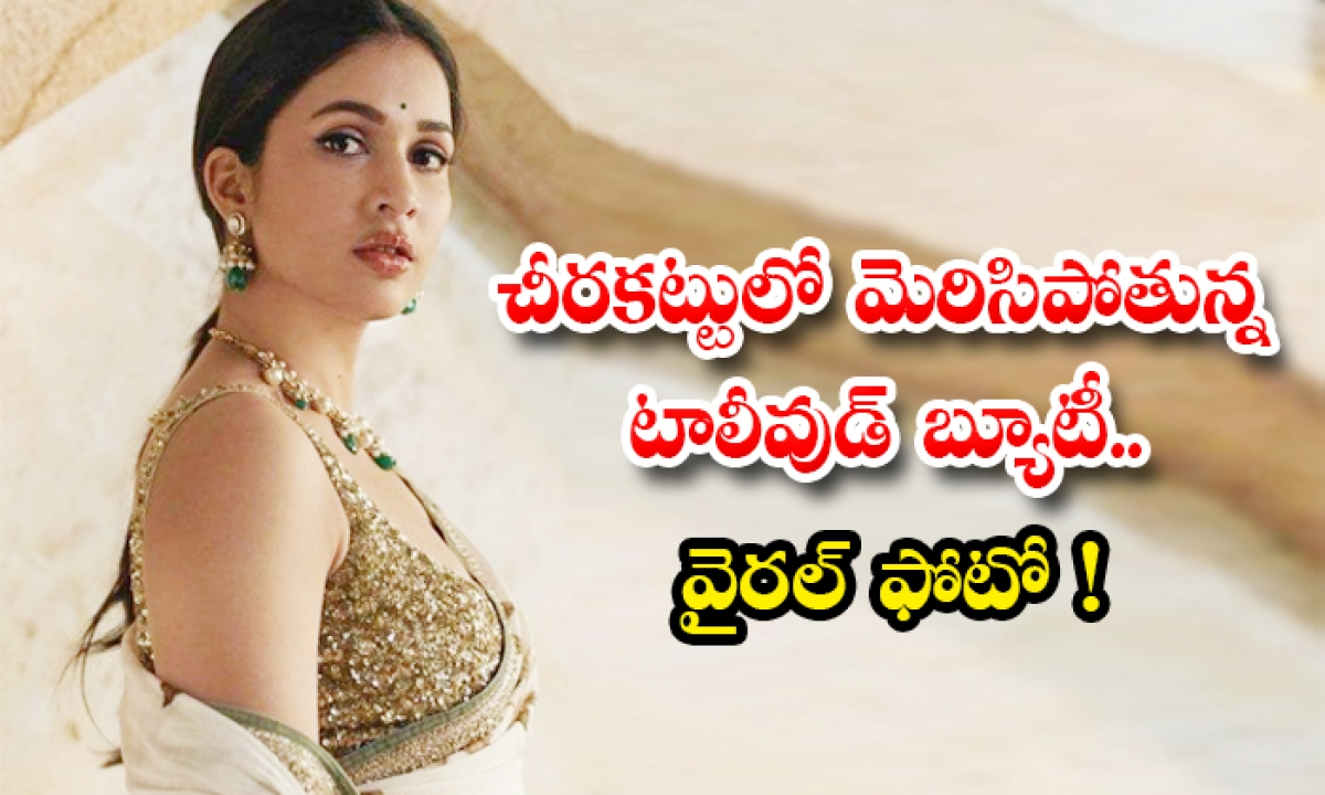 Lavanya Tripathi Looks Beautiful In A Saree-TeluguStop.com