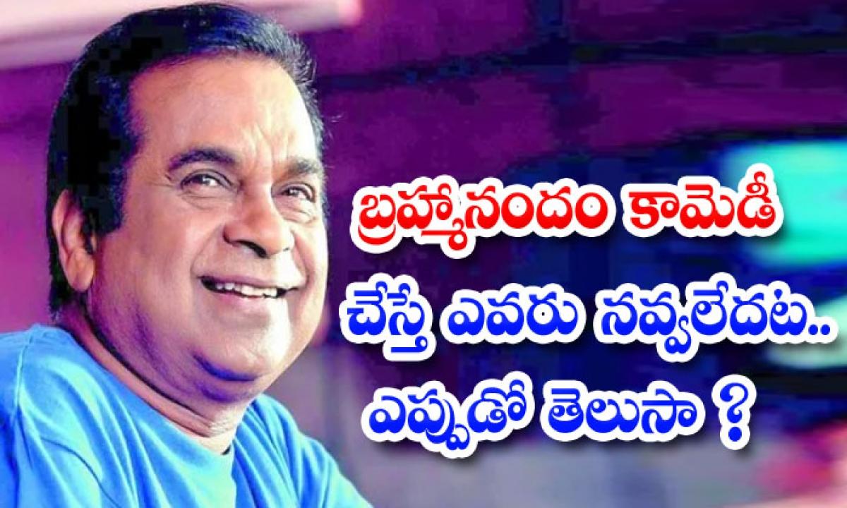 Funny Incident In Actor Brahmanandam Mimicry Show-బ్రహ్మానందం కామెడీ చేస్తే ఎవరు నవ్వలేదట.. ఎప్పుడో తెలుసా -Latest News - Telugu-Telugu Tollywood Photo Image-TeluguStop.com