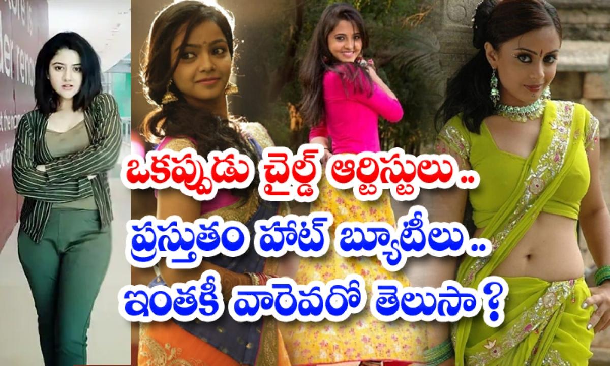 Tollywood Child Artists Turns Heroines-TeluguStop.com