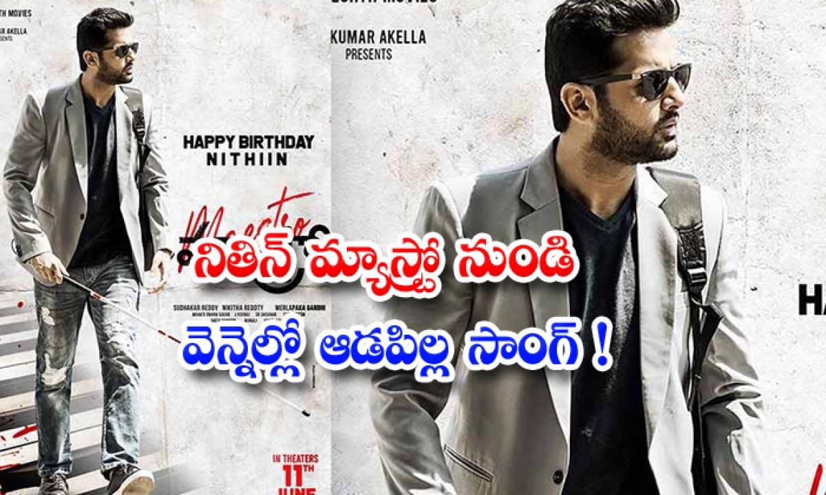 Nithin Maestro Movie Song Released-నితిన్ మాస్ట్రో' నుండి వెన్నెల్లో ఆడపిల్ల సాంగ్ -Latest News - Telugu-Telugu Tollywood Photo Image-TeluguStop.com