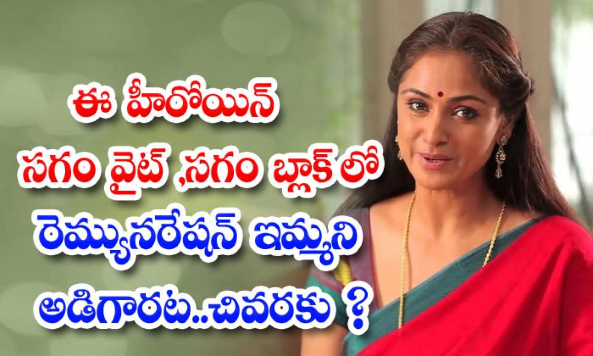 Star Director Mutyala Subbaiah Comments About Heroine Simran-ఈ హీరోయిన్ సగం వైట్, సగం బ్లాక్లో రెమ్యునరేషన్ ఇమ్మని అడిగారట.. చివరకు-Latest News - Telugu-Telugu Tollywood Photo Image-TeluguStop.com