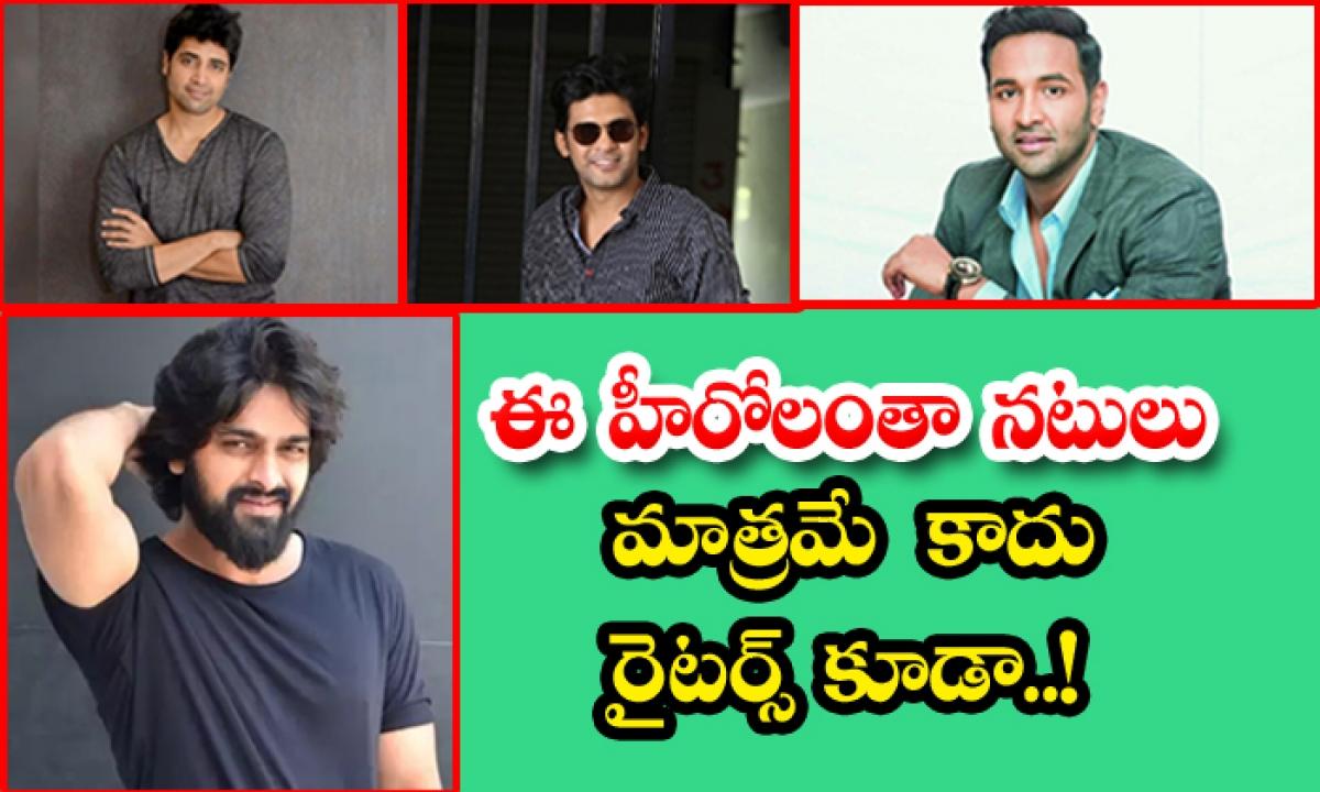 Tollywood Heros Who Penned Their Talent-ఈ హీరోలంతా నటులు మాత్రమే కాదు రైటర్స్ కూడా..-Latest News - Telugu-Telugu Tollywood Photo Image-TeluguStop.com
