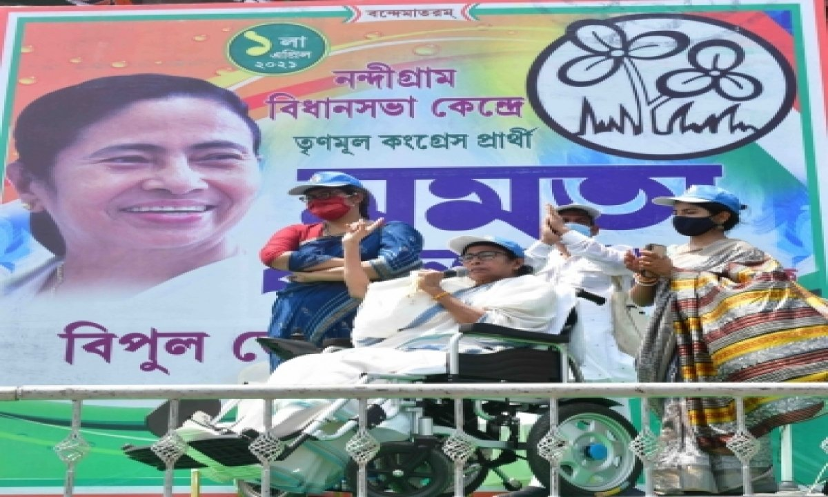 Trinamool Banking On Muslim Voters, Women To Return To Power-TeluguStop.com