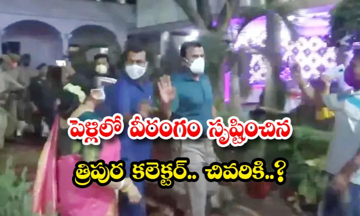 Tripura Collector Shailesh Kumar Yadav Misbehavior At Wedding Ceremony-TeluguStop.com