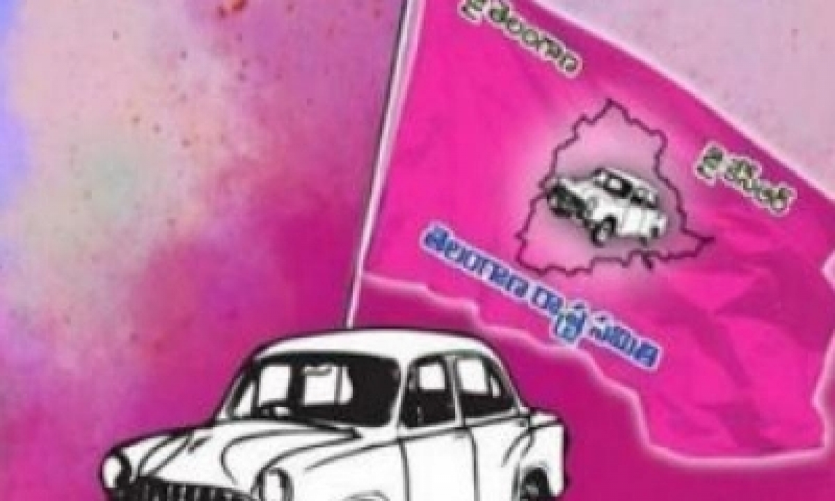 Trs Makes Clean Sweep Of Urban Local Body Polls (lead)-TeluguStop.com