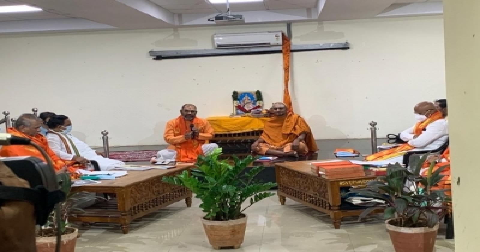 Ttd, Hanumadh Janmabhoomi Trust Agree To Disagree Over Lord Hanuman's Birthplace-TeluguStop.com