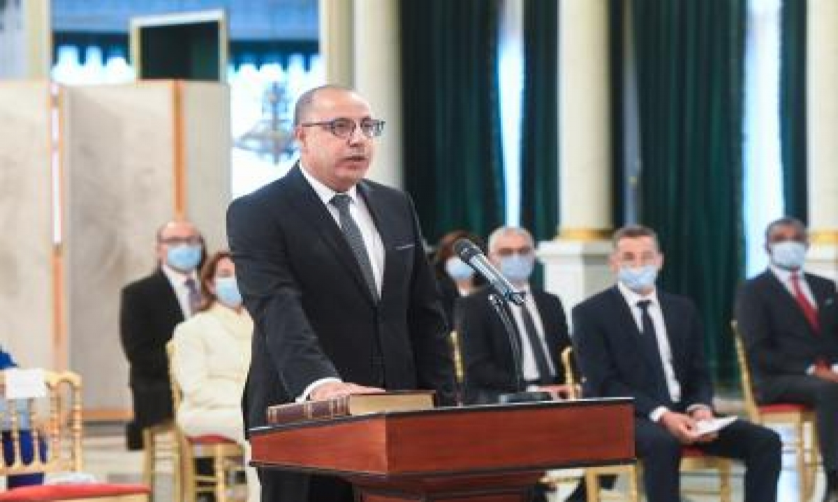 TeluguStop.com - Tunisia Announces Cabinet Reshuffle