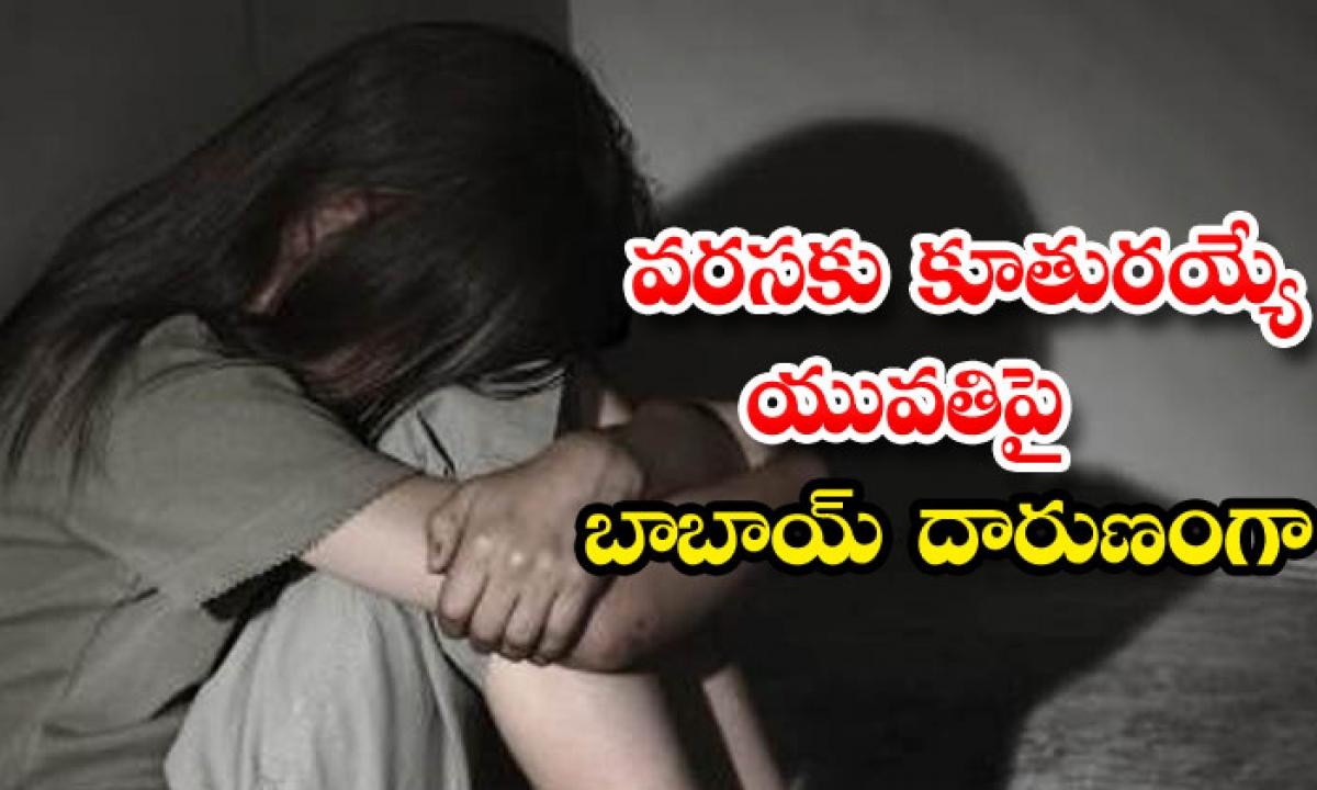 Girl Pregnant By Her Uncle In Andhra Pradesh-వరుసకు కూతురయ్యే యువతి పై బాబాయ్ దారుణంగా…-Latest News - Telugu-Telugu Tollywood Photo Image-TeluguStop.com
