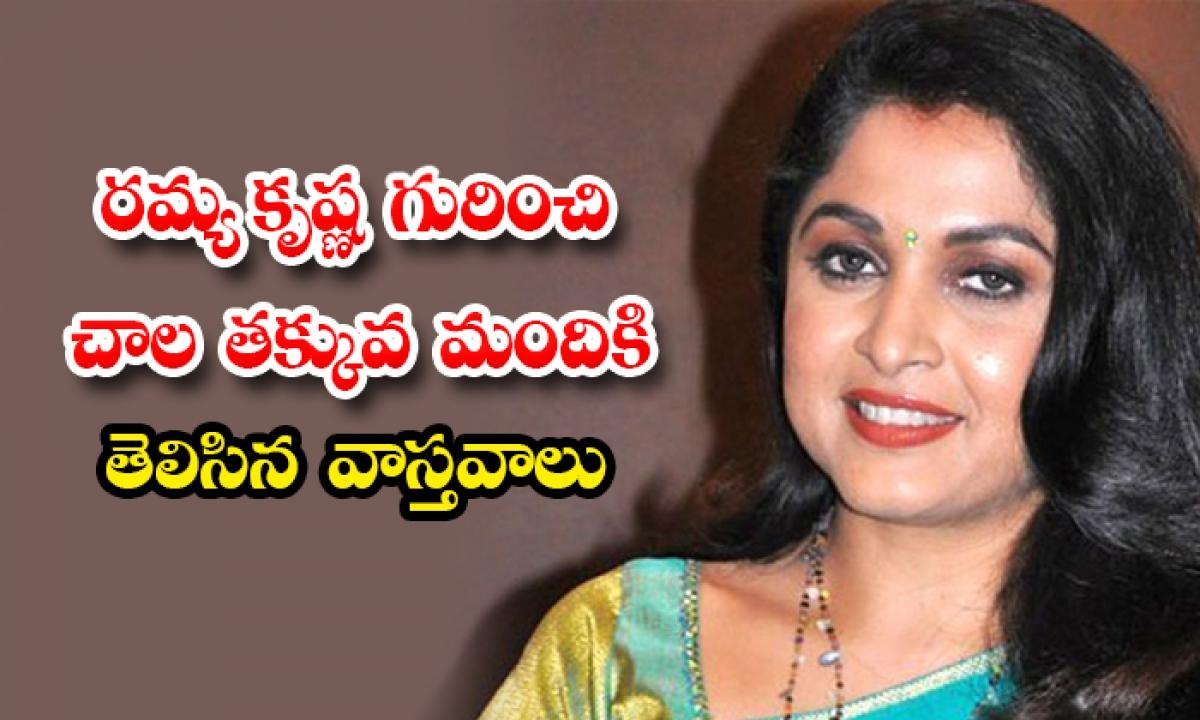 Unknown Facts About Actress Ramya Krishna-రమ్య కృష్ణ గురించి చాల తక్కువ మందికి తెలిసిన వాస్తవాలు-Movie-Telugu Tollywood Photo Image-TeluguStop.com