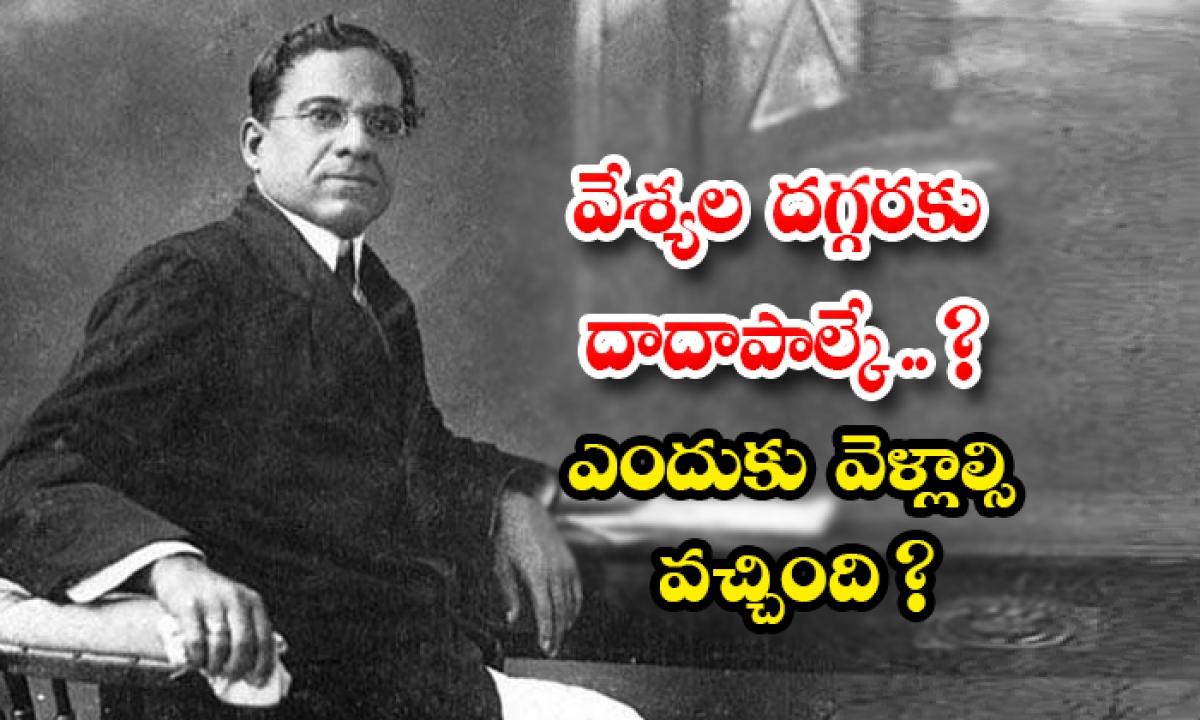 Unknown Facts About Dada Saheb Palke-వేశ్యల దగ్గరకు దాదాపాల్కే .. ఎందుకు వెళ్లాల్సి వచ్చింది -Movie-Telugu Tollywood Photo Image-TeluguStop.com