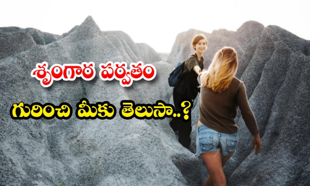 Unknown Facts Behind The Sex Mountain Kemukus Indonesia-శృంగార పర్వతం గురించి మీకు తెలుసా..-General-Telugu-Telugu Tollywood Photo Image-TeluguStop.com