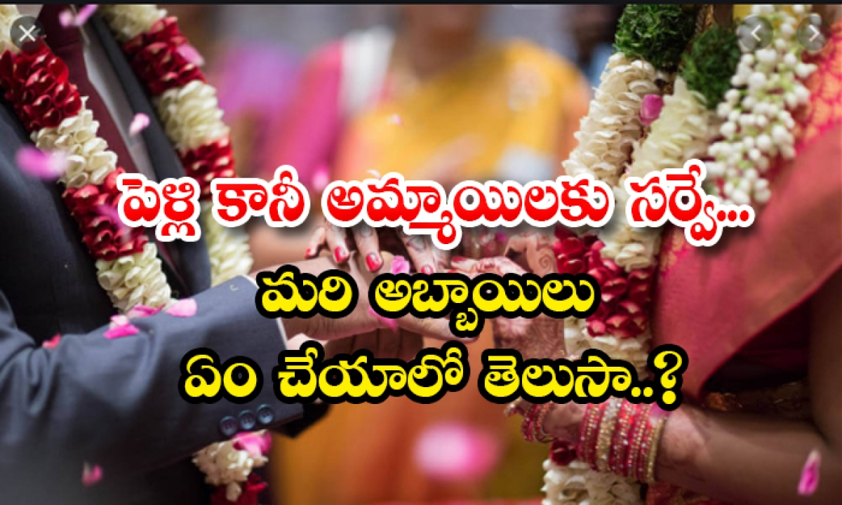 Marriage Getting Late Do This-TeluguStop.com