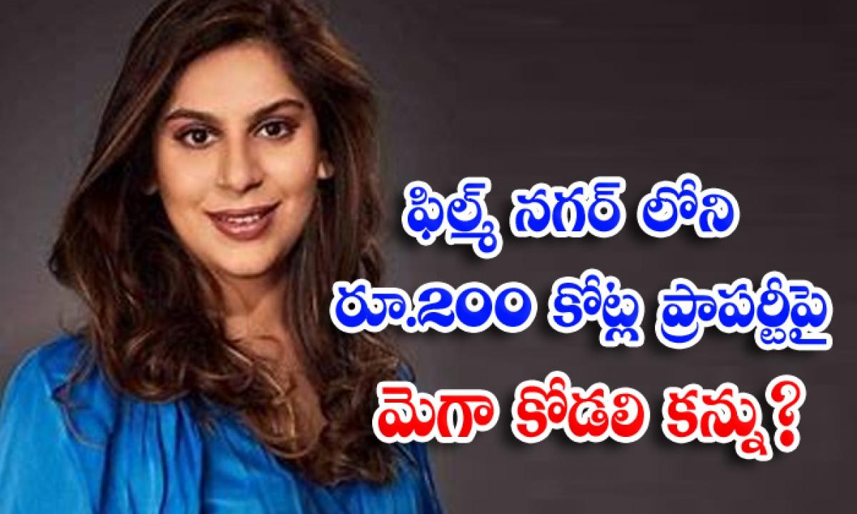Upasana Wants To Buy Jeevitha Rajasekhar Propert-ఫిల్మ్ నగర్ లోని రూ.200 కోట్ల ప్రాపర్టీపై మెగా కోడలి కన్ను-Latest News - Telugu-Telugu Tollywood Photo Image-TeluguStop.com