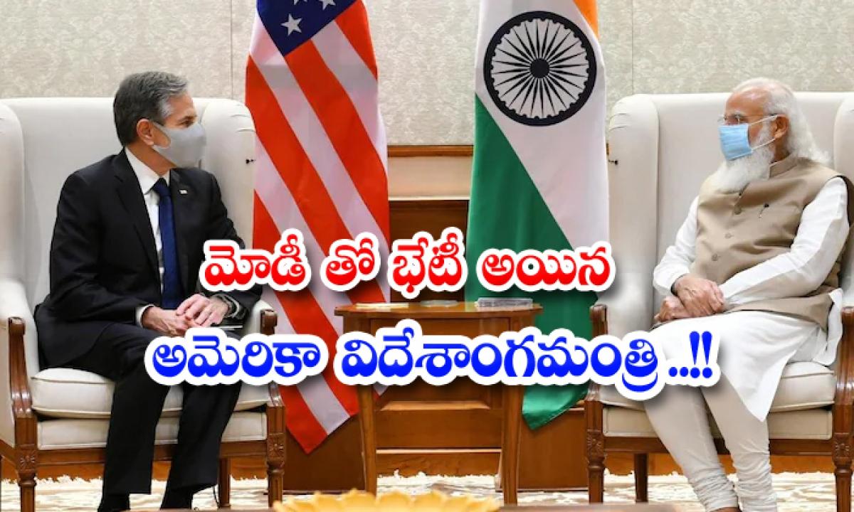 Us Secretary Of State Meets Modi-మోడీ తో భేటీ అయిన అమెరికా విదేశాంగమంత్రి..-Latest News - Telugu-Telugu Tollywood Photo Image-TeluguStop.com
