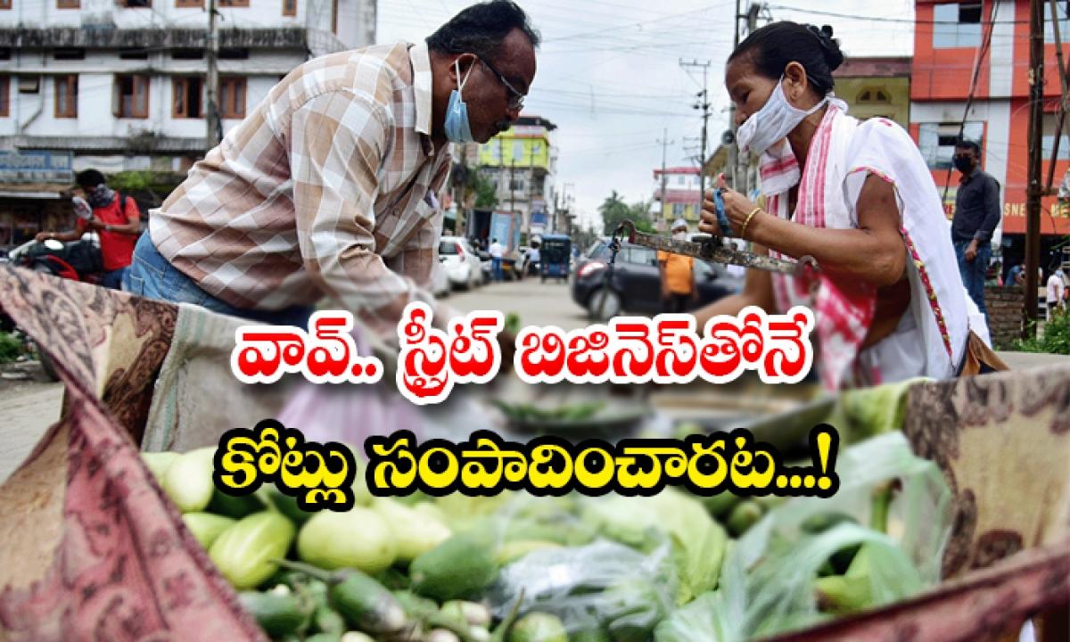 Uttarpradesh Street Vendors Earned Crores Of Rupees-వావ్.. స్ట్రీట్ బిజినెస్తోనే కోట్లు సంపాదించారట…-General-Telugu-Telugu Tollywood Photo Image-TeluguStop.com