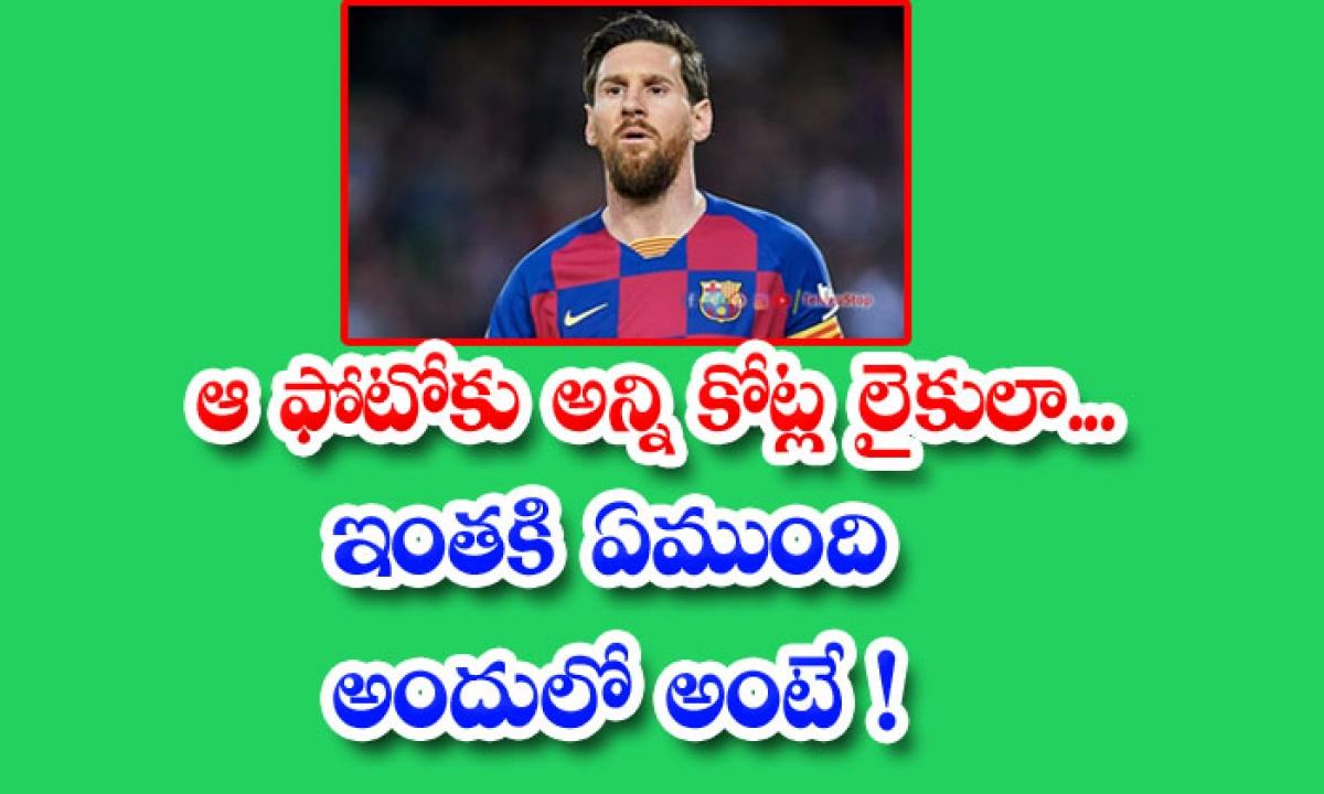 All The Crores For That Photo What Else Is In It-ఆ ఫొటోకు అన్ని కోట్ల లైకులా.. ఇంతకీ ఏముంది అందులో అంటే-General-Telugu-Telugu Tollywood Photo Image-TeluguStop.com