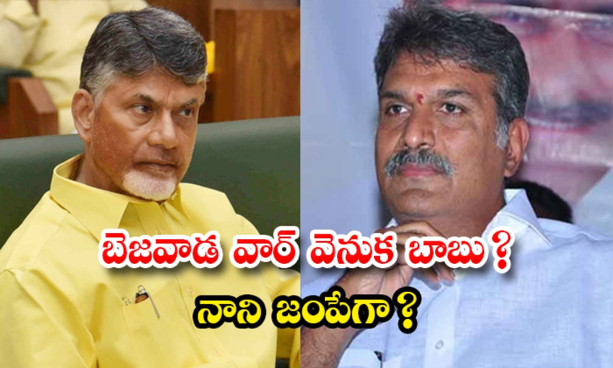 Vijayawada Tdp Leaders Kesineni Nani And Bonda Uma Buddha Venkanna War-TeluguStop.com