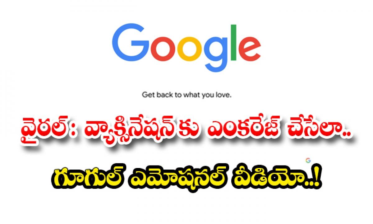 Viral Google Emotional Video Of Encouraging Corona Vaccination-వైరల్ : వ్యాక్సినేషన్ కు ఎంకరేజ్ చేసేలా.. గూగుల్ ఎమోషనల్ వీడియో..-General-Telugu-Telugu Tollywood Photo Image-TeluguStop.com