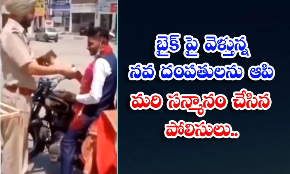 Viral Latest Viral Video Social Media Viral News Bike Riding-TeluguStop.com