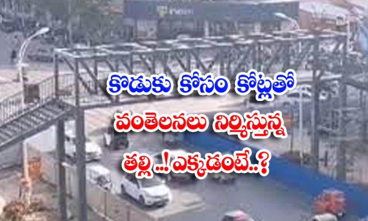 Viral News China Mother Built Footbridges Viral Latest-వైరల్: కొడుకు కోసం కోట్లతో వంతెనలు నిర్మిస్తున్న తల్లి.. ఎక్కడంటే..-General-Telugu-Telugu Tollywood Photo Image-TeluguStop.com