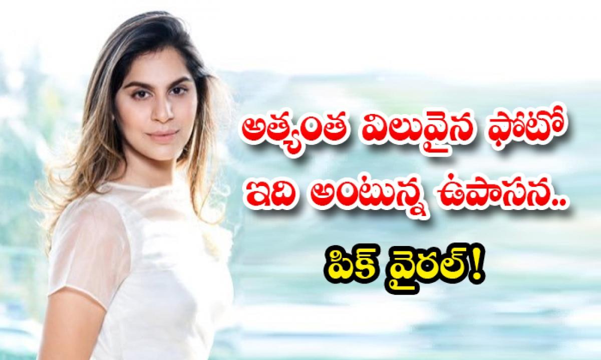 Upasana Shares Most Precious Photo On Social Media-అత్యంత విలువైన ఫోటో ఇది అంటున్న ఉపాసన..పిక్ వైరల్-Latest News - Telugu-Telugu Tollywood Photo Image-TeluguStop.com