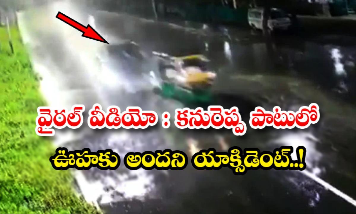 Viral Video Drunken Driver Rams Audi Car Into Auto In Hyderabad-వైరల్ వీడియో: కనురెప్ప పాటులో ఊహకు అందని యాక్సిడెంట్..-General-Telugu-Telugu Tollywood Photo Image-TeluguStop.com
